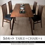 ダイニングセット 5点セット(テーブル+チェア×4)【Scranton】ブラックガラス×ウォールナットダイニング【Scranton】スクラントン