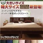 【シーツのみ】パッド一体型ボックスシーツ ワイドキング【コットン100%タオル】モスグリーン 寝心地・カラー・タイプが選べる!大きいサイズシリーズ
