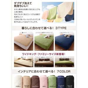 【シーツのみ】パッド一体型ボックスシーツ ファミリー【コットン100%タオル】モスグリーン 寝心地・カラー・タイプが選べる!大きいサイズシリーズ