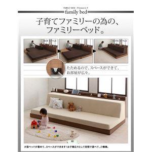 ソファーベッド ワイドキング200cm【Preasure-F】