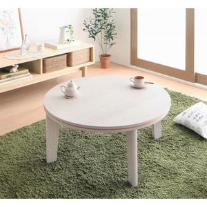 【単品】こたつテーブル 円形幅80cm【Paleta】ホワイト×ナチュラル オーバル&ラウンドデザイン天板リバーシブルこたつテーブル【Paleta】パレタ - 拡大画像