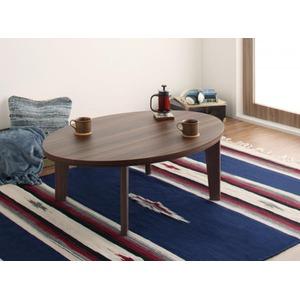 こたつテーブル 楕円形(105×75cm)【Paleta】ブラウン×ホワイト オーバル&ラウンドデザイン天板リバーシブルこたつテーブル【Paleta】パレタ