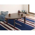 【単品】こたつテーブル 楕円形(105×75cm)【Paleta】ブラウン×ホワイト オーバル&ラウンドデザイン天板リバーシブルこたつテーブル【Paleta】パレタ