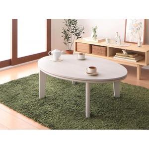 【単品】こたつテーブル楕円形(105×75cm)【Paleta】ホワイト×ナチュラルオーバル&ラウンドデザイン天板リバーシブルこたつテーブル【Paleta】パレタ