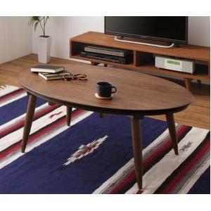 【単品】こたつテーブル 楕円形(105×75cm)【Staller】ウォールナットブラウン 天然木ウォールナット・オーク材 オーバルデザインこたつテーブル【Staller】スタレー - 拡大画像