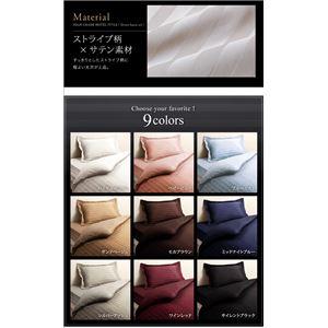 布団5点セット ダブル【エクセルゴールドラベル】ブルーミスト 高級ホテルスタイル羽毛布団セット