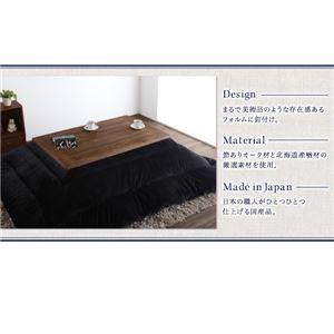 【単品】こたつテーブル 長方形(120×75cm)【Stunnixe】天然木オーク材 ヴィンテージ加工国産こたつテーブル【Stunnixe】スタニクス画像2