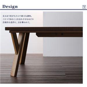 【単品】こたつテーブル 長方形(120×75cm)【Stunnixe】天然木オーク材 ヴィンテージ加工国産こたつテーブル【Stunnixe】スタニクス画像3
