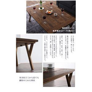 【単品】こたつテーブル 長方形(120×75cm)【Stunnixe】天然木オーク材 ヴィンテージ加工国産こたつテーブル【Stunnixe】スタニクス画像4