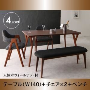 ダイニングセット 4点セット(テーブル+チェア2脚+ベンチ1脚) 幅140cm テーブルカラー:ウォールナットブラウン チェアカラー×ベンチカラー:チャコールグレー×ダークグレー 天然木ウォールナット材 モダンデザインダイニング WAL ウォル