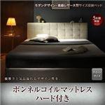 収納ベッド クイーン【ボンネルコイルマットレス:ハード付き】フレームカラー:ホワイト モダンデザイン・高級レザー大型サイズ収納ベッド Solare ソラーレ