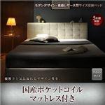収納ベッド クイーン【国産ポケットコイルマットレス付き】フレームカラー:ホワイト モダンデザイン・高級レザー大型サイズ収納ベッド Solare ソラーレ
