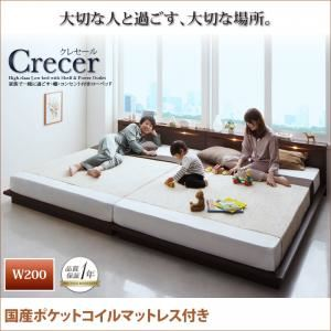 ローベッド ワイド200【国産ポケットコイルマ...の関連商品7