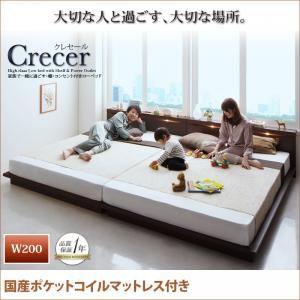 ローベッド ワイド200【国産ポケットコイルマッ...の商品画像