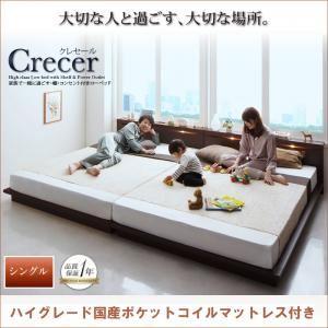 ローベッド シングル【ハイグレード国産ポケット...の関連商品7