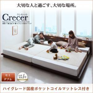 ローベッド セミダブル【ハイグレード国産ポケッ...の関連商品6