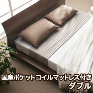 「すのこベッド」フロアベッド・ウォルナット モダンデザインSiela シエラ