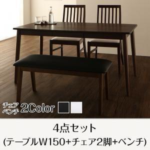 ダイニングセット 4点セット(テーブル+チェア2脚+ベンチ1脚) テーブル幅150cm テーブルカラー:ブラウン チェアカラー×ベンチカラー:ホワイト×ブラック ファミリー向け タモ材 ハイバックチェアダイニング Daphne ダフネ