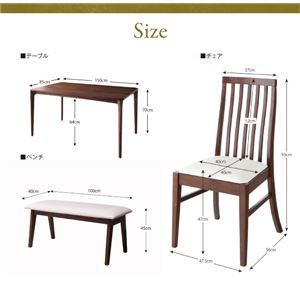 ダイニングセット 5点セット(テーブル+チェア4脚) テーブル幅150cm チェアカラー:ミックス 天然木 ウォールナット無垢材 ハイバックチェア ダイニング Virgo バルゴ画像5