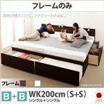 チェストベッド ワイドキングサイズ200cm【フレームのみ B+B】フレームカラー:ダークブラウン 大容量収納ファミリーチェストベッド TRACT トラクト