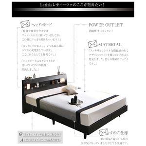すのこベッド セミダブル【ボンネルコイルマットレス:ハード付き】フレームカラー:ウォルナットブラウン モダンライト・コンセント付きすのこベッド Letizia レティーツァ画像2