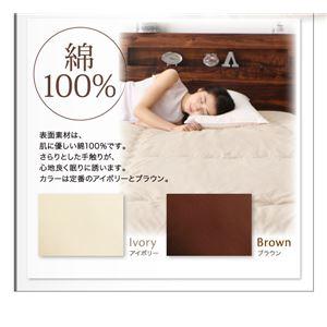 ベッド ワイドキングサイズ240(セミダブル×...の紹介画像4