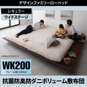 ベッド ワイドキングサイズ200cm【ボリュー...の関連商品9