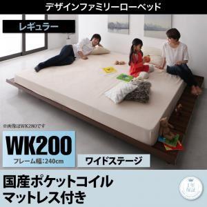 ベッド ワイドキングサイズ200cm【国産ポケ...の関連商品9