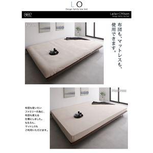ベッド ワイドキングサイズ240(セミダブル×...の紹介画像3