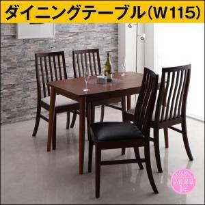 ブラウン115ハイバックチェアダイニングテーブル【Themis】テミス