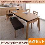 ダイニングセット 6点セット(テーブル+チェア4脚+ベンチ1脚) テーブルカラー:ナチュラル チェアカラー×ベンチカラー:ブラウン×ブラウン 天然木オーク材 スライド伸縮式ダイニングセット TRACY トレーシー の画像