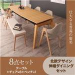 ダイニングセット 8点セット(テーブル+チェア6脚+ベンチ1脚) テーブルカラー:ナチュラル チェアカラー×ベンチカラー:チャコールグレー×ベージュ 北欧デザイン スライド伸縮ダイニングセット MALIA マリア