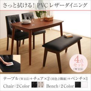 ダイニングセット 4点セット(テーブル+チェア2脚+ベンチ1脚) 幅115cm テーブルカラー:ブラウン チェアカラー:ホワイト ベンチカラー:ホワイト さっと拭ける PVCレザー(合皮)ダイニング fassio ファシオ