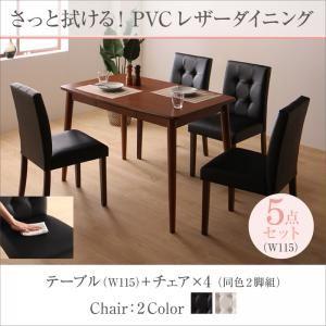 ダイニングセット 5点セット(テーブル+チェア4脚) 幅115cm テーブルカラー:ブラウン チェアカラー:ブラック さっと拭ける PVCレザー(合皮)ダイニング fassio ファシオ - 拡大画像