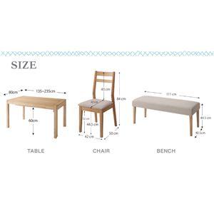 ダイニングセット 4点セット(テーブル+チェア2脚[ブラウン2脚]+ベンチ1脚[ブラウン1脚]) 幅135-235cm テーブルカラー:ナチュラル 最大235cm スライド伸縮テーブル ダイニングセット Torres トーレス画像5