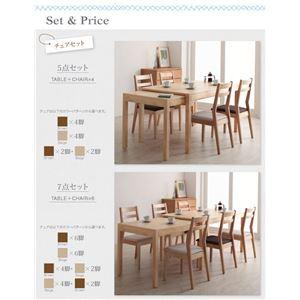 ダイニングセット 5点セット(テーブル+チェア4脚) 幅135-235cm テーブルカラー:ナチュラル チェアカラー:ブラウン×ベージュ 最大235cm スライド伸縮テーブル ダイニングセット Torres トーレス画像2