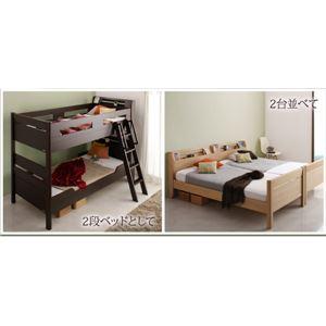 2段ベッド シングル【フレームのみ】フレームカラー:ナチュラル 大人も子供も長く使えるモダンデザイン 高級2段ベッド Georges ジョルジュ画像2