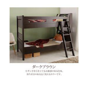 2段ベッド シングル【フレームのみ】フレームカラー:ナチュラル 大人も子供も長く使えるモダンデザイン 高級2段ベッド Georges ジョルジュ画像4