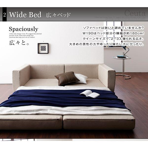 ソファーベッド 270cm【Ceuta】レッド ポケットコイルで快適快眠ゆったり寝られるデザインソファベッド【Ceuta】セウタ