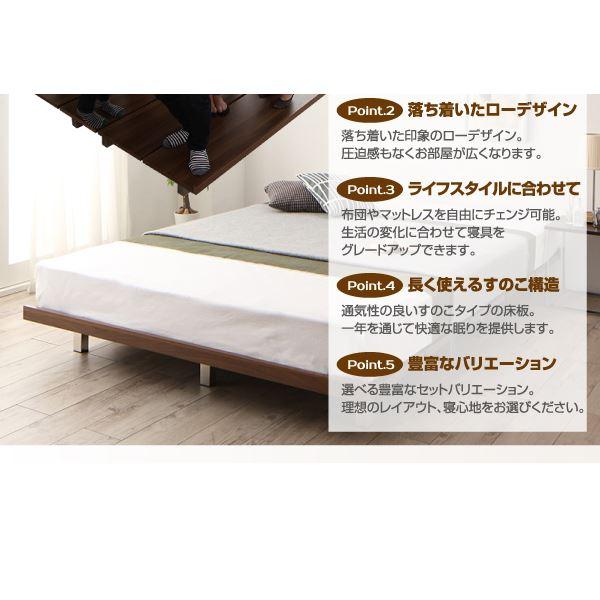 すのこベッド シングル ロング【フレームのみ】フレームカラー:ウォルナットブラウン 頑丈デザインすのこベッド RinForza リンフォルツァ