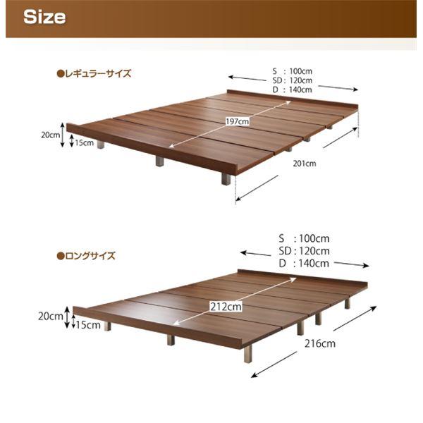 すのこベッド シングル ロング【フレームのみ】フレームカラー:ウォルナットブラウン 頑丈デザインすのこベッド RinForza リンフォルツァのサイズ