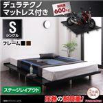 すのこベッド シングル【デュラテクノスプリングマットレス付き ステージレイアウト】フレームカラー:ブラック 頑丈デザインすのこベッド T-BOARD ティーボード