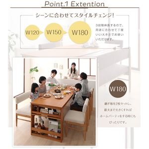 【単品】ダイニングテーブル 幅120-180cm 3段階伸縮テーブル ダイニング humiel ユミル画像2