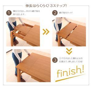 【単品】ダイニングテーブル 幅120-180cm 3段階伸縮テーブル ダイニング humiel ユミル画像4