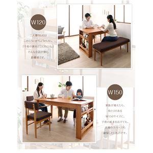 ダイニングセット 4点セット(テーブル+チェア2脚+背付ベンチ1脚) 幅120-180cm チェアカラー:アイボリー2脚 背付ベンチカラー:アイボリー 3段階伸縮テーブル カバーリング ダイニング humiel ユミル