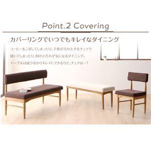 ダイニングセット 6点セット(テーブル+チェア4脚+ベンチ1脚) 幅120-180cm チェアカラー:アイボリー2脚+ブラウン2脚 ベンチカラー:ブラウン 3段階伸縮テーブル カバーリング ダイニング humiel ユミル