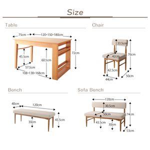 ダイニングセット 6点セット(テーブル+チェア4脚+背付ベンチ1脚) 幅120-180cm チェアカラー:アイボリー4脚 背付ベンチカラー:ブラウン 3段階伸縮テーブル カバーリング ダイニング humiel ユミル