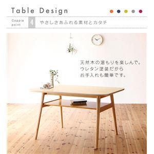 【単品】ダイニングテーブル 幅120cm リビングダイニング Coppia コッピア