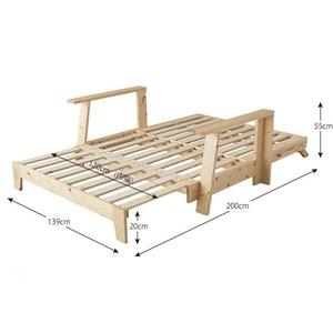 ソファーベッド 幅140cm【フレームのみ】伸縮型天然木すのこソファベッド Dueto ドゥエート