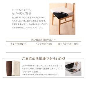 【本体別売】チェアカバー(1脚分) ブラウン カバーリング ダイニング humiel ユミル